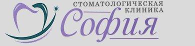 Стоматология София